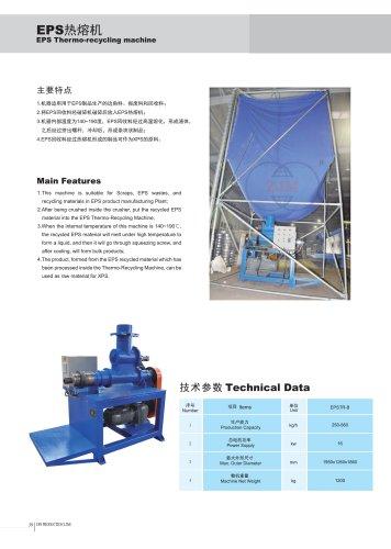 Zhongji EPS Thermo-recycling machine(CE Certification)