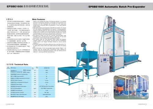 Zhongji EPSBE 1600 Automatic Batch Pre-Expander With CE