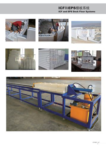 Zhongji ICF and EPS Deck Floor Systems