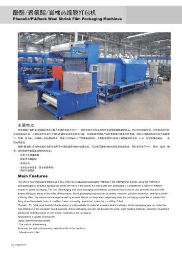 Zhongji Phenolic/PU/Rock Wool Shrink Film Packaging Machines With CE