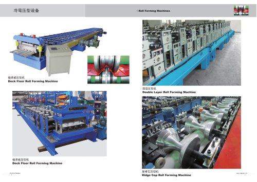 Zhongji roll forming machine(CE&High Quality)