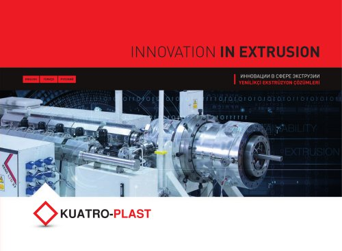 INNOVATION IN EXTRUSION