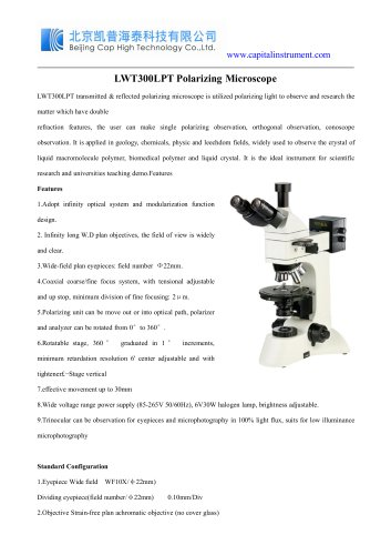 LWT300LPT Polarizing Microscope
