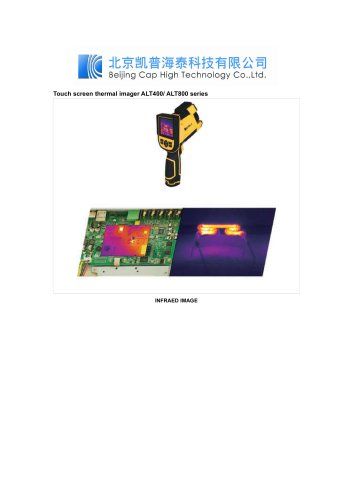 Touch screen thermal imager ALT400/ ALT800 series
