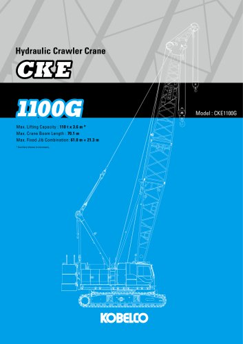 CKE1100G