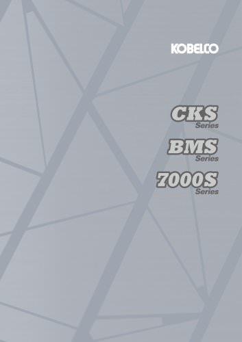 CKS-BMS-7000S series