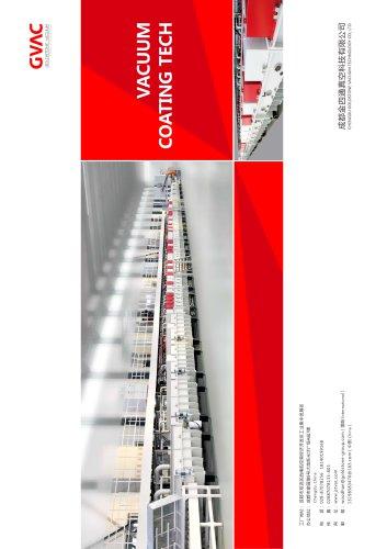 Goldstone Vacuum Brochure 2018