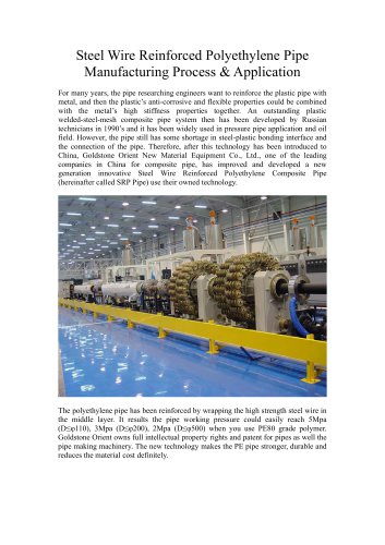 Steel Wire Reinforced SRTP Pipe Production Line