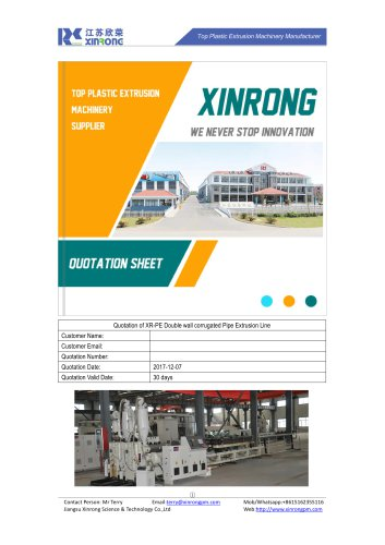 corrugated-pipe-machine/double-wall-corrugated-pipe-line/