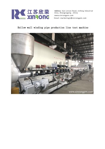Hollow wall winding pipe production line test machine