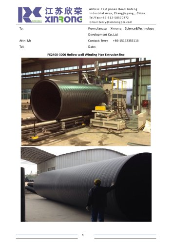 solid-wall-pipe-machine/hdpe-hollow-wall-winding-pipe-extrusion-line/
