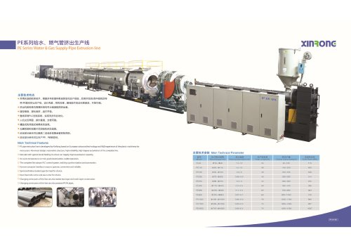 xinrong pe pipe extrusion line 16-2000mm for water gas transporting