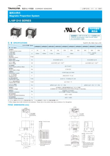 Magnetic Proportion System L18P D15 series_L18PD15