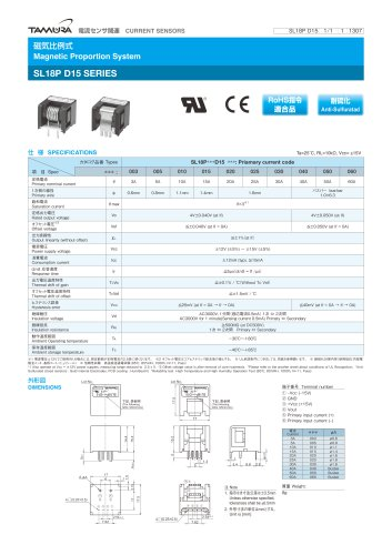 Magnetic Proportion System SL18P D15 series_SL18PD15