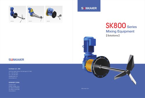 Side entry mixer, oil side entry mixer