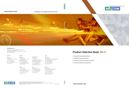 Full Product Catalogue