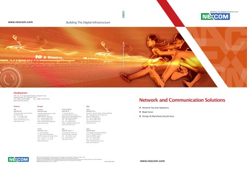 Network Appliance Catalogue