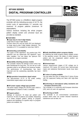 Digital Program Controller KP1000
