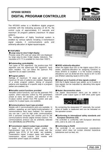 Digital Program Controller KP2000