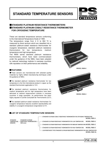 Standard temperautre sensor R800