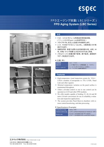 FPD Aging System (LBC Series)