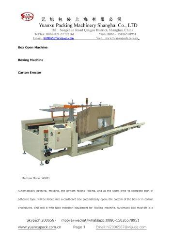 box machine