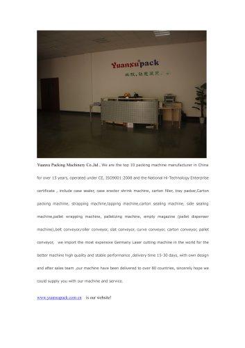 company profile and machine show