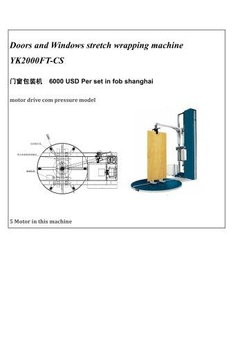door window packaging machine manufacture in China