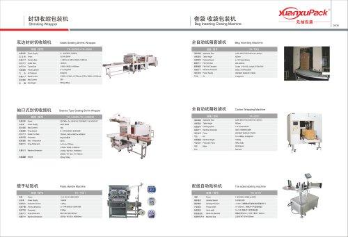 xuanxu packing machine