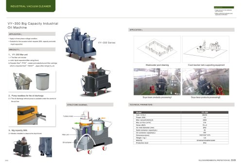 VILLO / big capacity oil filter machine / waste  water pool cleaning, soya bean processing / VY-350