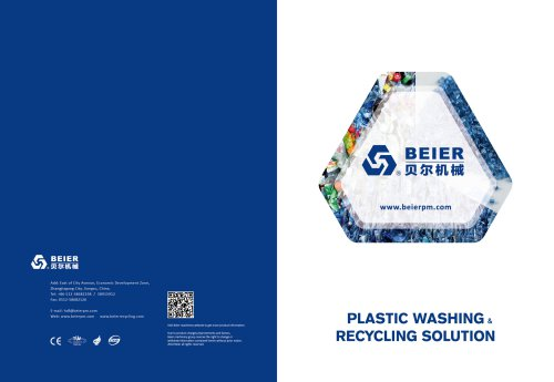 Plastic washing &recycling solution