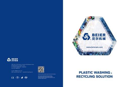 PP&PE hard  material washing line