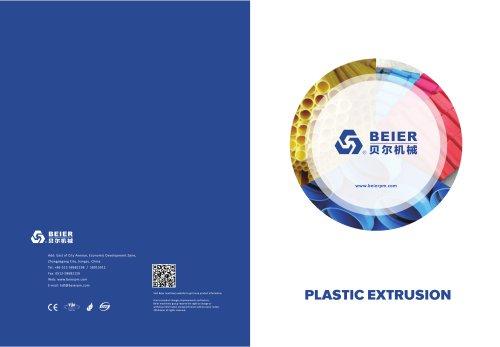 PP PE PE-RT PPR  high speed high efficiency extrusion solution