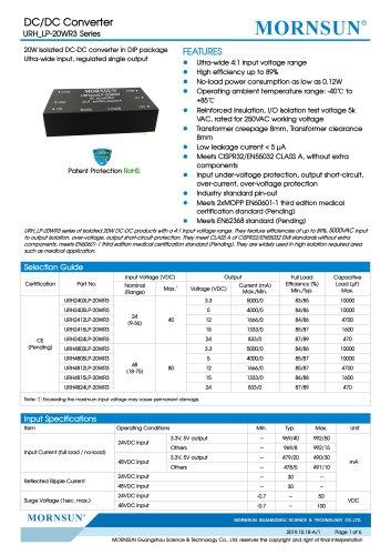Medical Wide Input DCDC Converter URH_LP-20WR3