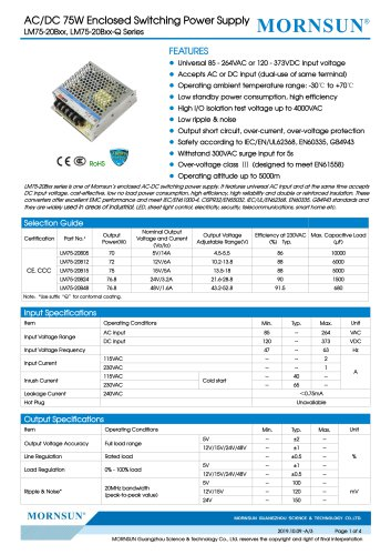 MORNSUN 75W AC/DC Enclosed Switching Power Supply LM75-20Bxx