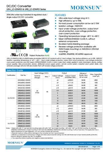 URA_LD-20WR3 / 4:1 / 20 watt / wide input voltage / dc dc converter / 1500Vdc isolation / ultra low power consumption / industrial / Regulated / Dual output / DIP