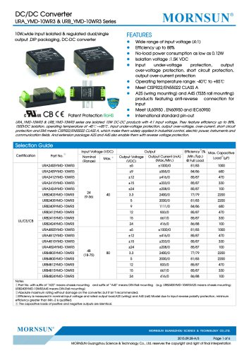 """URB_YMD-10WR3 / 4:1 / 1""""*1"""" / 10 watt / wide input voltage / dc dc converter / 1500Vdc isolation / ultra low power consumption / industrial / Regulated / single output / DIP"""