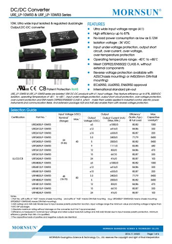 URE_LP-10WR3 / 4:1 / 10 watt / wide input voltage / dc dc converter / 3000Vdc isolation / ultra low power consumption / industrial / Regulated / Dual output / DIP