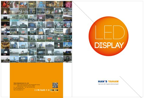 YAHAM/Led Display/High-end led projects&service expert