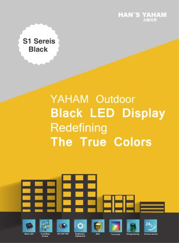 Yaham Outdoor Black LED Display