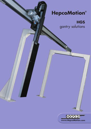 HGS gantry solutions
