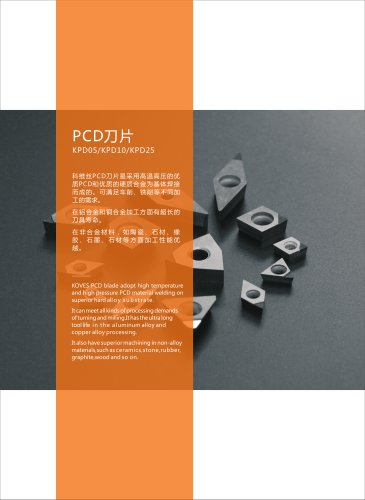 PCD diamond inserts and tools