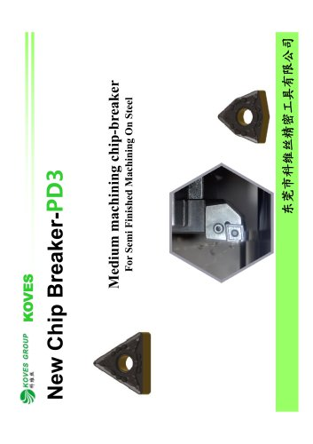 PD3-KC1125 NEW SERIES CARBIDE INSERT FOR STEEL