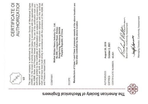 ASME U2 Certificate