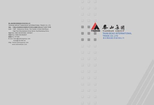 Taishan Group boiler and pressure vessel