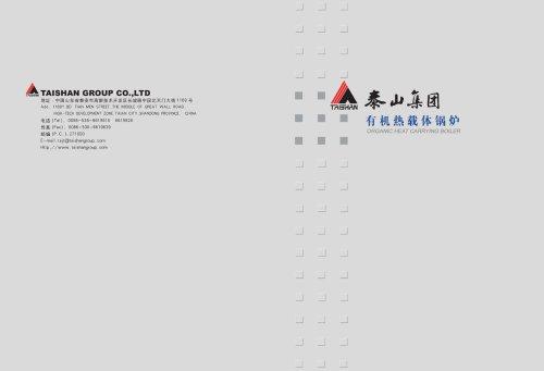 Taishan Group organic heat carrier boiler