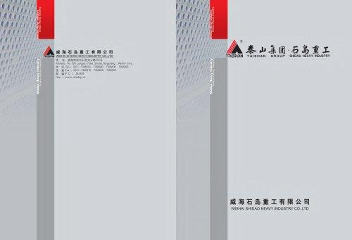 Taishan Group pressure vessel