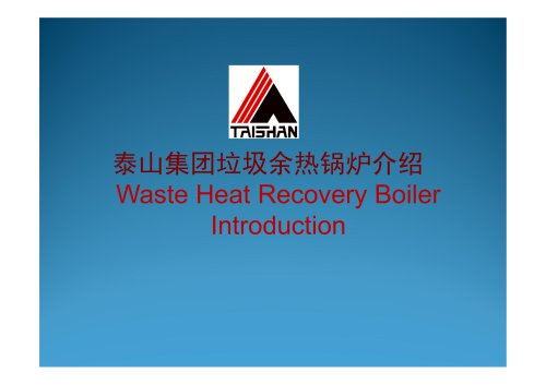 Waste Heat Recovery Boiler Introduction