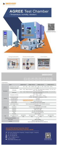 ENVIRONMENTAL STRESS SCREENING TEST CHAMBER / HUMIDITY AND TEMPERATURE / VIBRATION / AUTOMATIC