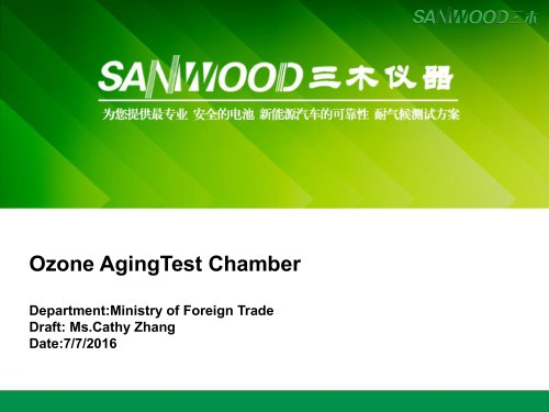 Sanwood Ozone aging test chamber details